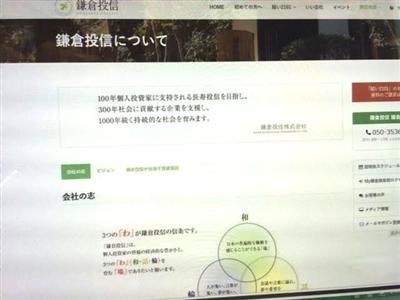 堺化学工業株式会社 -